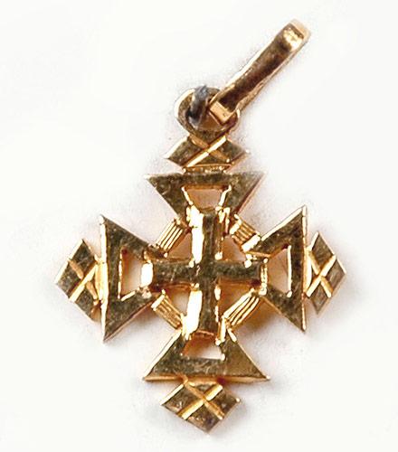 Croix copte en or de la région de Mékélé