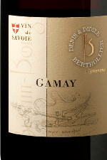 Vin rouge Gamay
