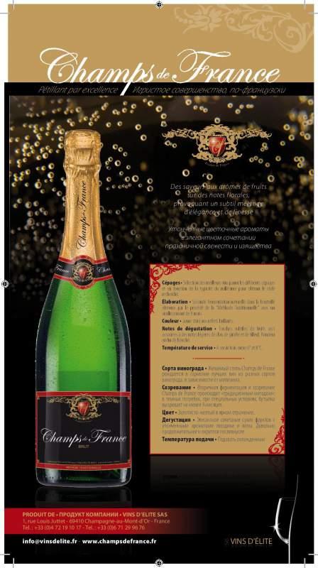 Acheter Vins mousseaux, champagne, champagne d'elite
