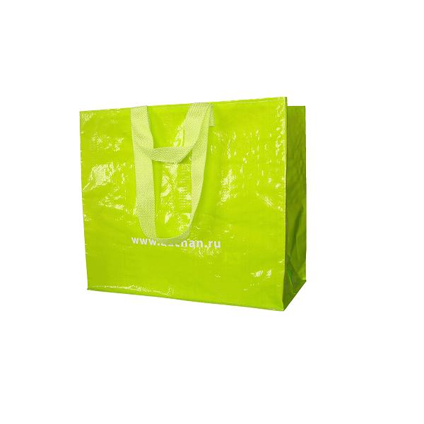 Acheter Le sac Polypropylène tissé