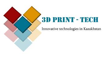 Acheter 3D печать
