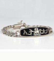 Bracelets rasta en argent Homme - Bracelet ethiopia ecrit en Amharique fond onyx noir