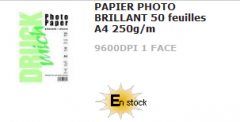 Papier photo brilliant 50 feuilles A4 250g/m