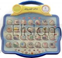 Jeux éducatifs - Baba Salam