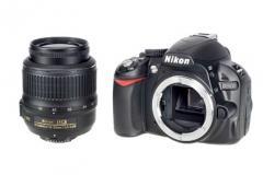 Reflex Nokon D3100 KIT 18-55 VR