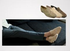 Chaussures slipper Néo