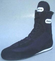 Chaussures de boxe Réf. : Commando