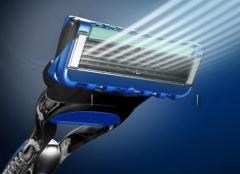 Rasoir Gillette Fusion ProGlide