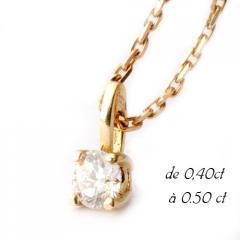 Collier diamant Réf : PEND75J