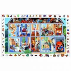 La maison puzzle 35 pces