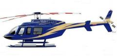 Bell 407 New