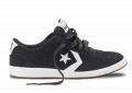 Chaussures sport Skate Ka-One