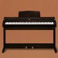 Pianos numeriques et claviers