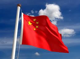 Commande Français-chinois