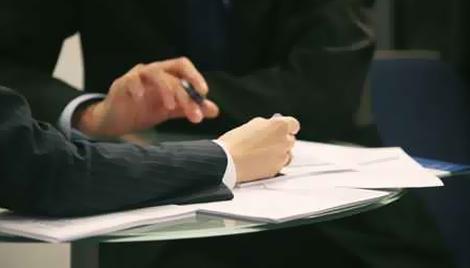 Commande Droit bancaire & financier