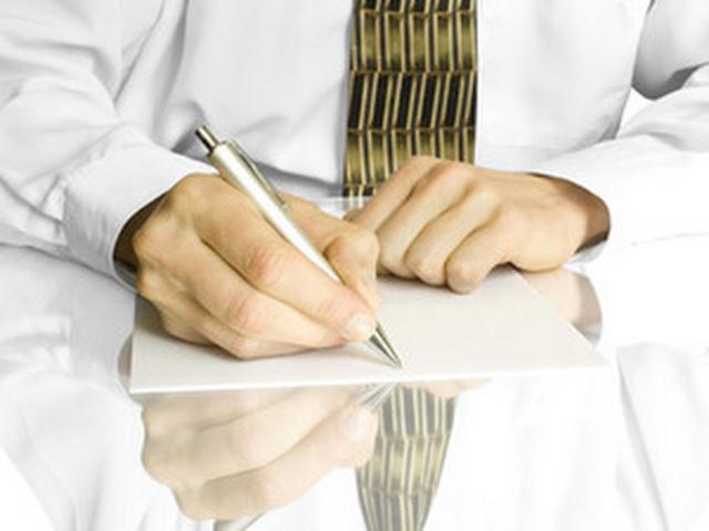 Commande Contentieux du contrat