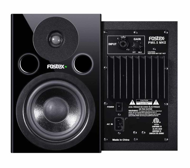 Commande Enceinte Monitoring amplifiée Fostex PM0.5 MKII 70W