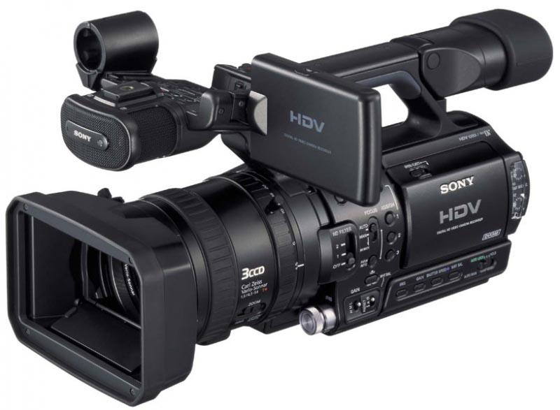 Commande Caméra Sony hvr-z1e