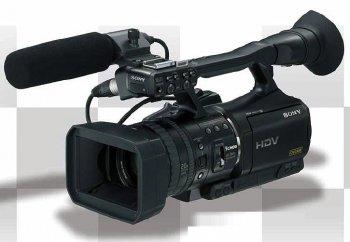 Commande Caméra numérique HDV Sony HVR-Z1 E