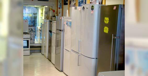 Commande Réfrigérateur