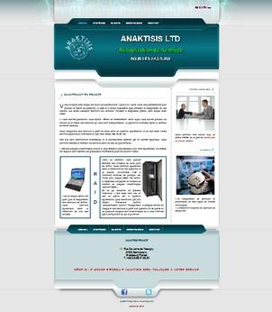 Commande Site web corporatif
