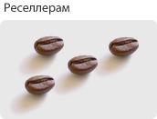 Torréfacteurs  Café, thé et cacao
