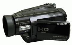 Camescope Numerique Sony Hdv Dcr-Hc9e