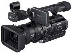 Caméra Sony hvr-z1e