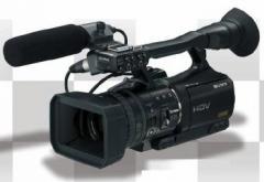 Caméra numérique HDV Sony HVR-Z1 E