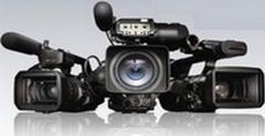 Matériel audiovisuel