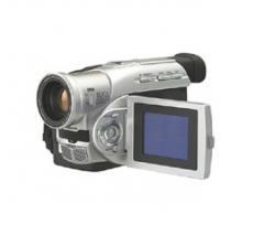 Camescope Panasonic Nv-Gs37