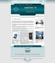 Site web corporatif