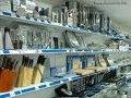 Equipements, produits pour la maison